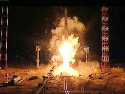 Запуск спутника Intelsat-15